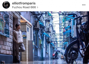 elliotfromparis photographe jesuismodeste